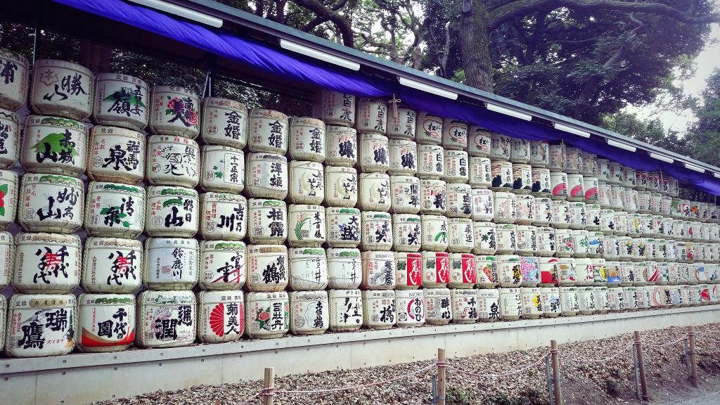 Tokyo park sake barrels