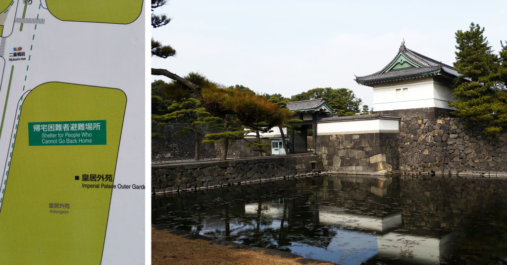 Tokyo Royal Palace