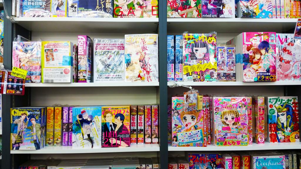 Akihabara manga