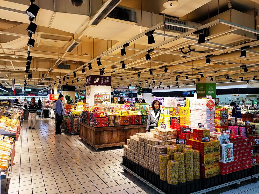 taiwan grocery store