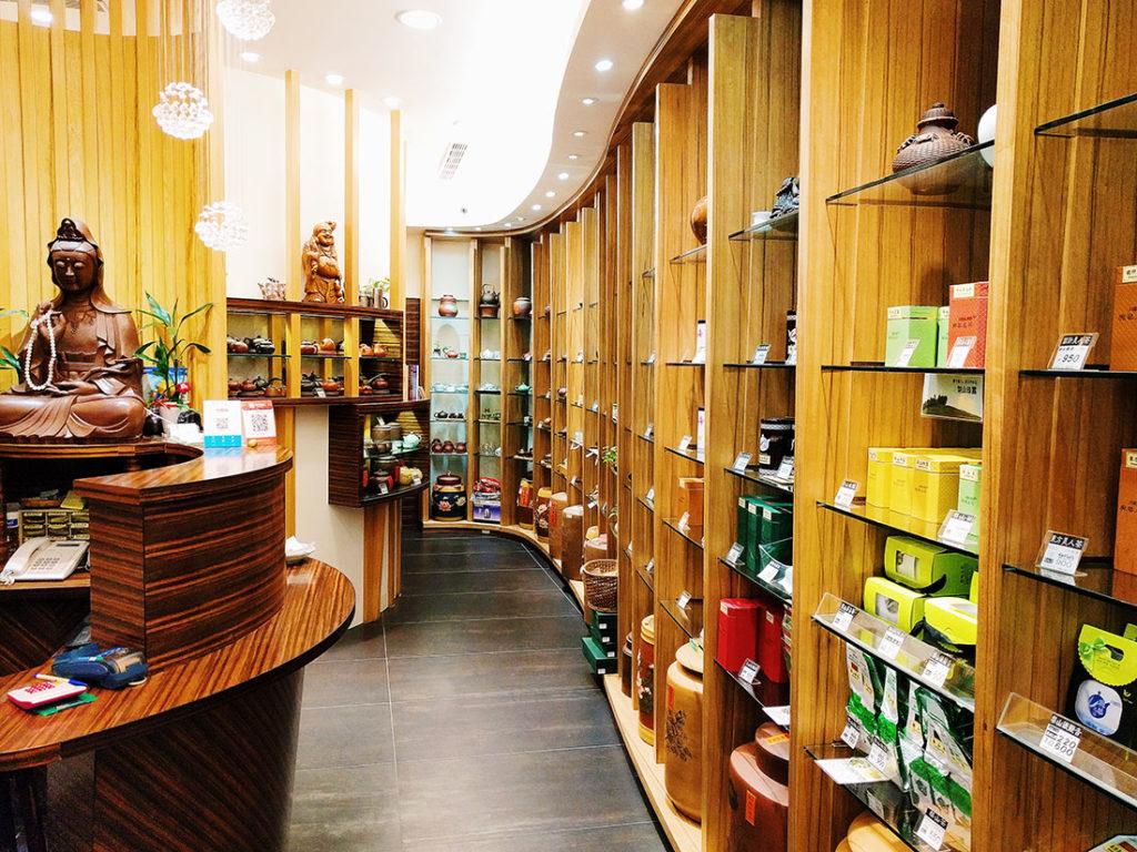 taiwan tea shop