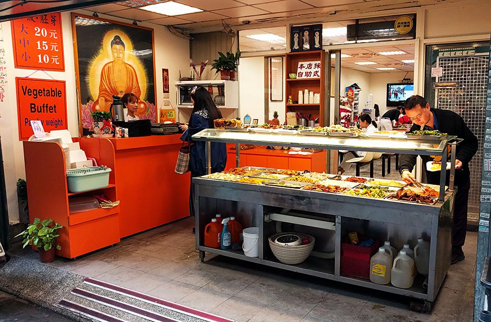 vegan taiwanese buffet