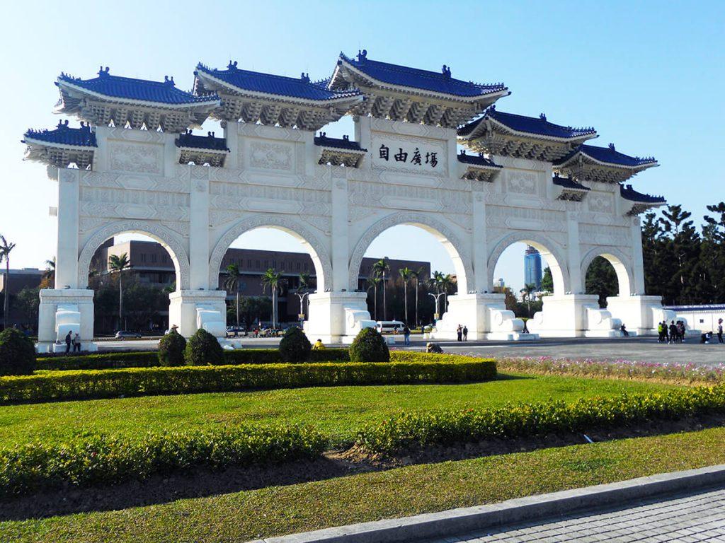 Chiang Kai-shek Memorial Hall gates