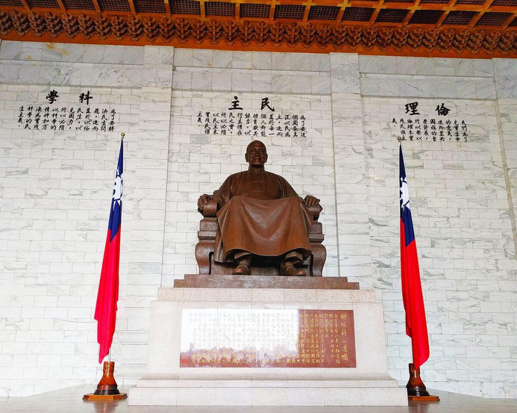 taipei Chiang Kai-shek statue