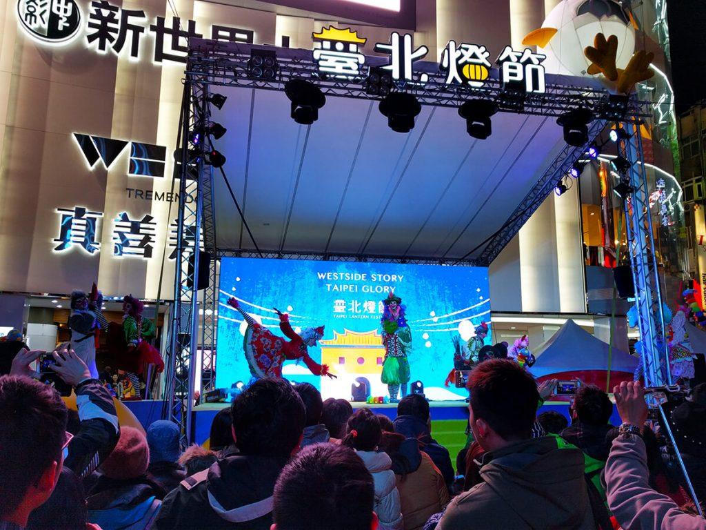 taipei street performers