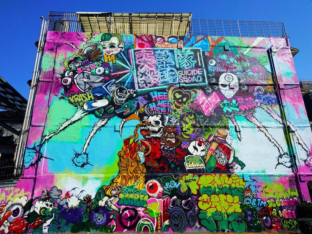 Taipei graffiti art