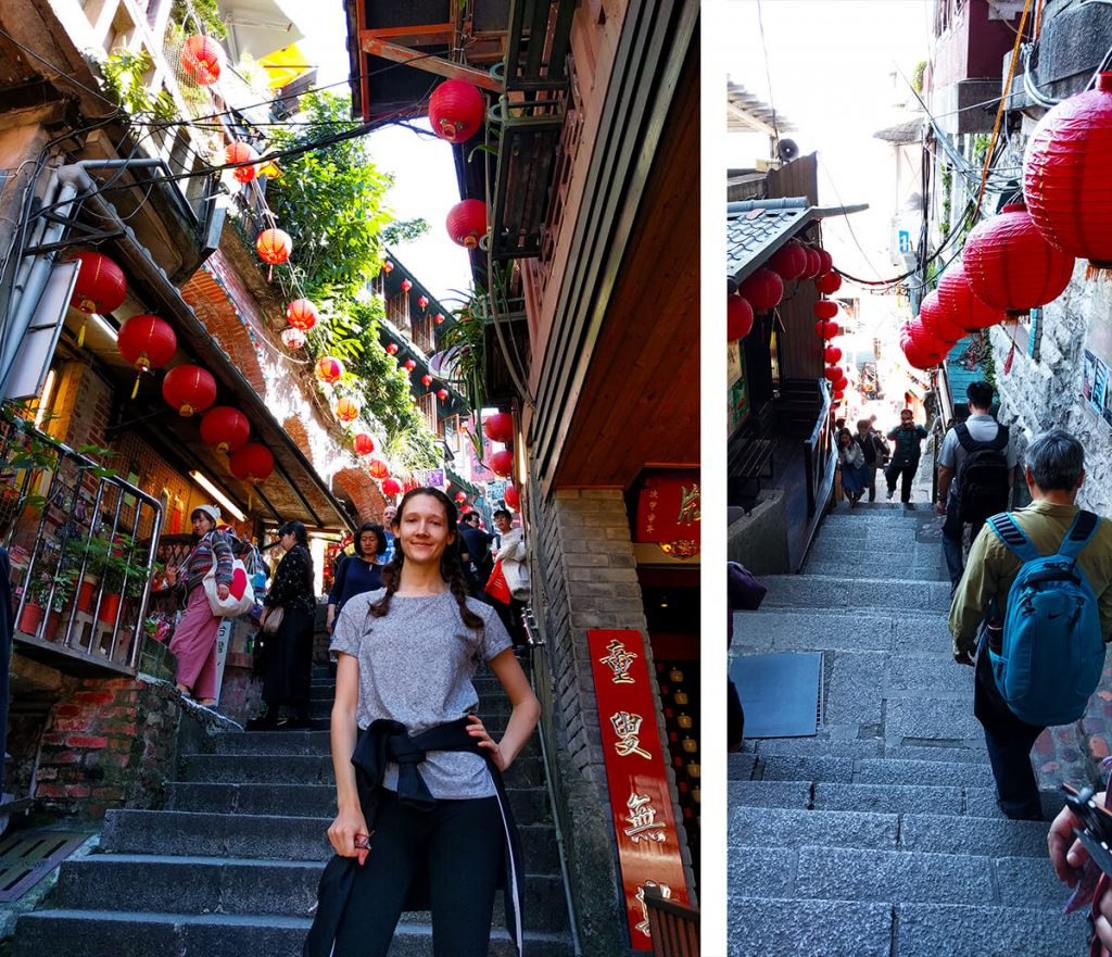 Jiufen famous stairs