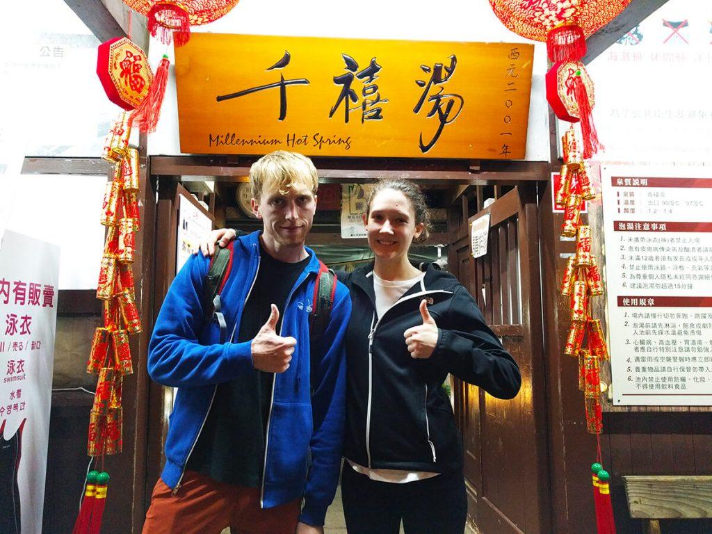 Taipei millenial hot spring
