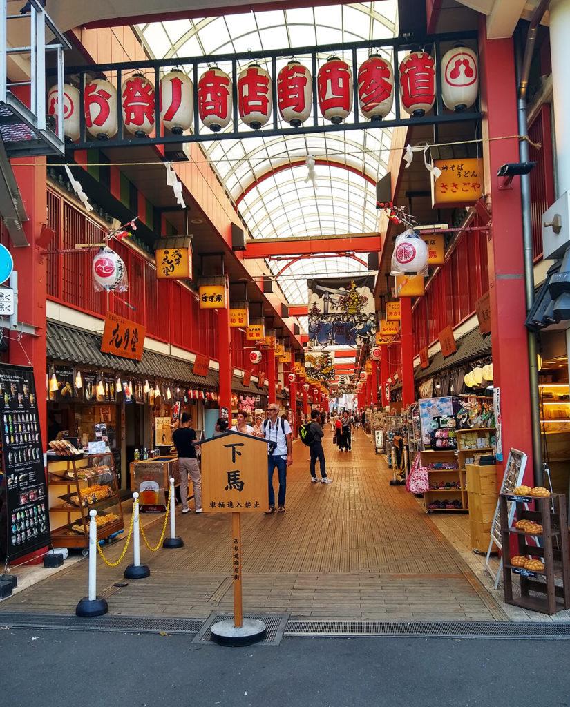 Asakusa Markets