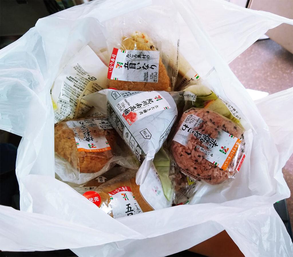 conbini onigiri