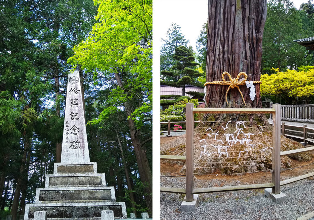Mt Fuji Sengen Shrine Statues