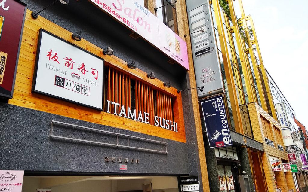 itamae sushi tokyo