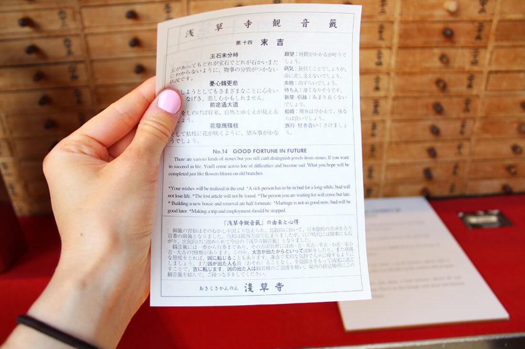 sensoji paper fortune